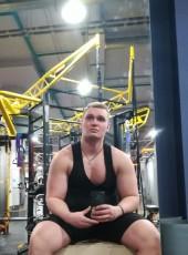 Dmitriy, 29, Russia, Nizhniy Novgorod