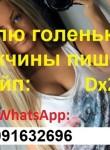 Поли, 22 года, Москва