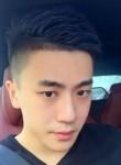 陈宇, 28  , Anda