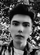 胖子, 24, China, Shenzhen