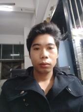 来自中国, 25, China, Shenzhen