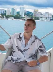 Andrey, 23, Russia, Orenburg