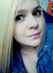 Tanyuta, 29, Novopodrezkovo