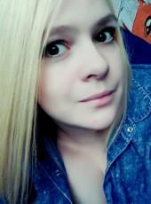 Tanyuta, 30, Russia, Novopodrezkovo