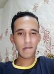 اسلاميشامل, 26  , Damanhur