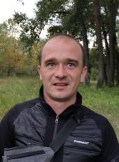Sergey, 29, Ukraine, Chernihiv