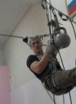 Sergey, 29, Atkarsk