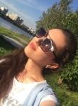 Ameliya, 23, Moscow