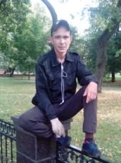 Aleksey, 26, Russia, Ulyanovsk