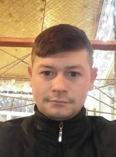 Sergey, 22, Ukraine, Kryvyi Rih
