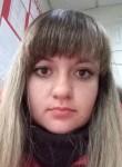 Marina, 27  , Mykolayiv