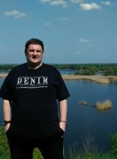 Igor, 50, Ukraine, Dnipr
