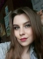 Loredana, 21, Republic of Moldova, Chisinau