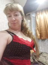 Katya, 40, Russia, Chita