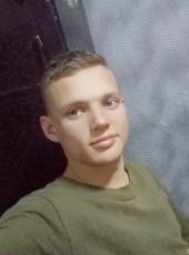 lubludelatkuni, 20, Ukraine, Odessa