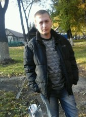 Mikhail, 35, Russia, Novokuznetsk
