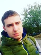 Kirill, 23, Ukraine, Kherson