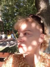 Marina, 62, Russia, Mytishchi