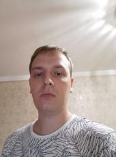 Leonid, 35, Kazakhstan, Almaty