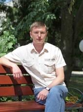 Сергей, 41, Russia, Nizhniy Novgorod