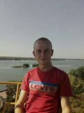 Артем, 25, Ukraine, Hadyach