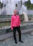 Дмитрий, 33 года, Нижний Тагил