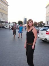 K@TeNoK, 32, Ukraine, Odessa
