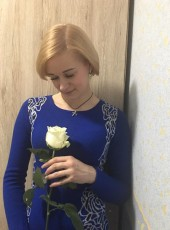 Nadin, 28, Russia, Moscow