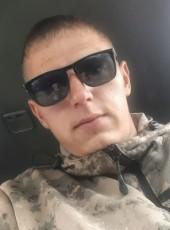 Artur, 24, Russia, Kamen-Rybolov