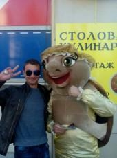 Эдуард, 42, Россия, Чудово