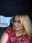 Ксения, 27 лет, Самара