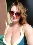 Vika, 35, Moscow