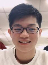哲宇, 21, 中华人民共和国, 台北市