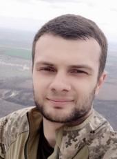Artur, 22, Ukraine, Kiev