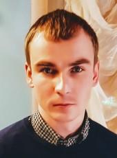 Sergey, 18, Russia, Saint Petersburg