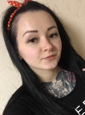 Alina, 25, Russia, Lyudinovo