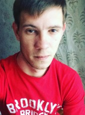 Алексей, 27, Россия, Краснодар
