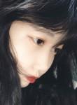 赵蕊蕊, 21, Zaoyang
