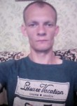 Vadim, 26  , Luchegorsk