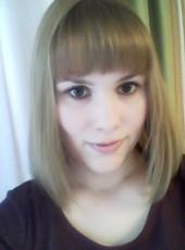 Katerina, 31, Russia, Novosibirsk