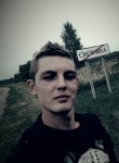 Roma, 19, Konotop