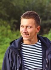 Андрей, 37, Ukraine, Kiev