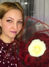 Inna , 34, Russia, Moscow