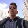 Maksim, 19 - Just Me Максим
