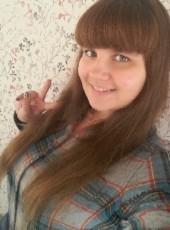Nika, 18, Ukraine, Kharkiv