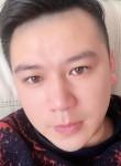殷总, 26, Tongshan