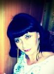 Марина, 41  , Turinskaya Sloboda