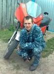 Сергей, 34 года, Шумиха