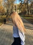 Katyusha.), 23, Irkutsk