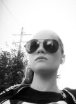 Natalya - Калтан
